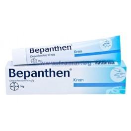 Bepanthen-crm-30-g-KHL